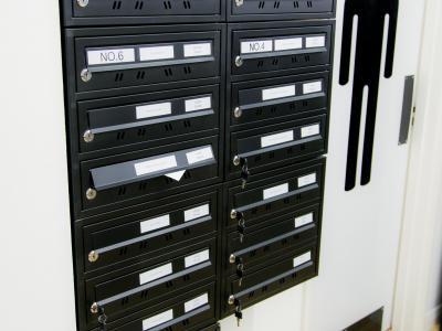 444167d21bb3af6a459d875de093ef20 IncuHIve | Virtual Office Space Post Box Rental |